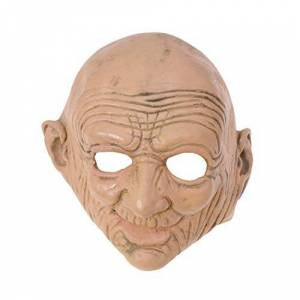 NUOBESTY Halloween Old Lady Mask Unique Latex Mask Prank Prop Funny Mask Cosplay Costume Accessory for Halloween Masquerade Party Decoration Ornament