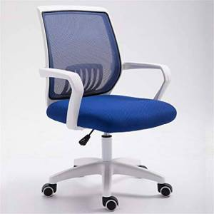 YUTI Comfortable Meeting Office Chair, Mesh Back Comfortable Swivel Chair for Offices Meeting Room Reception Room Negotiation Chair with Wheels armchair (Color : G, Size : 48 * 48 * 87-97CM)