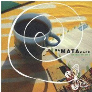 Various Artists Na Mata Cafe / Various
