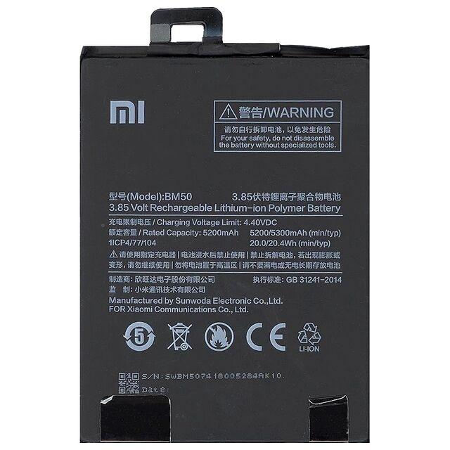 Xiaomi Batteria Litio Integrata Originale Bm50 Bulk Per Mi Max 2