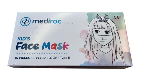 Mascherina Chirurgica Certificata Ce Per Bambino - 10 Pz A Confezione - Alta Qualità
