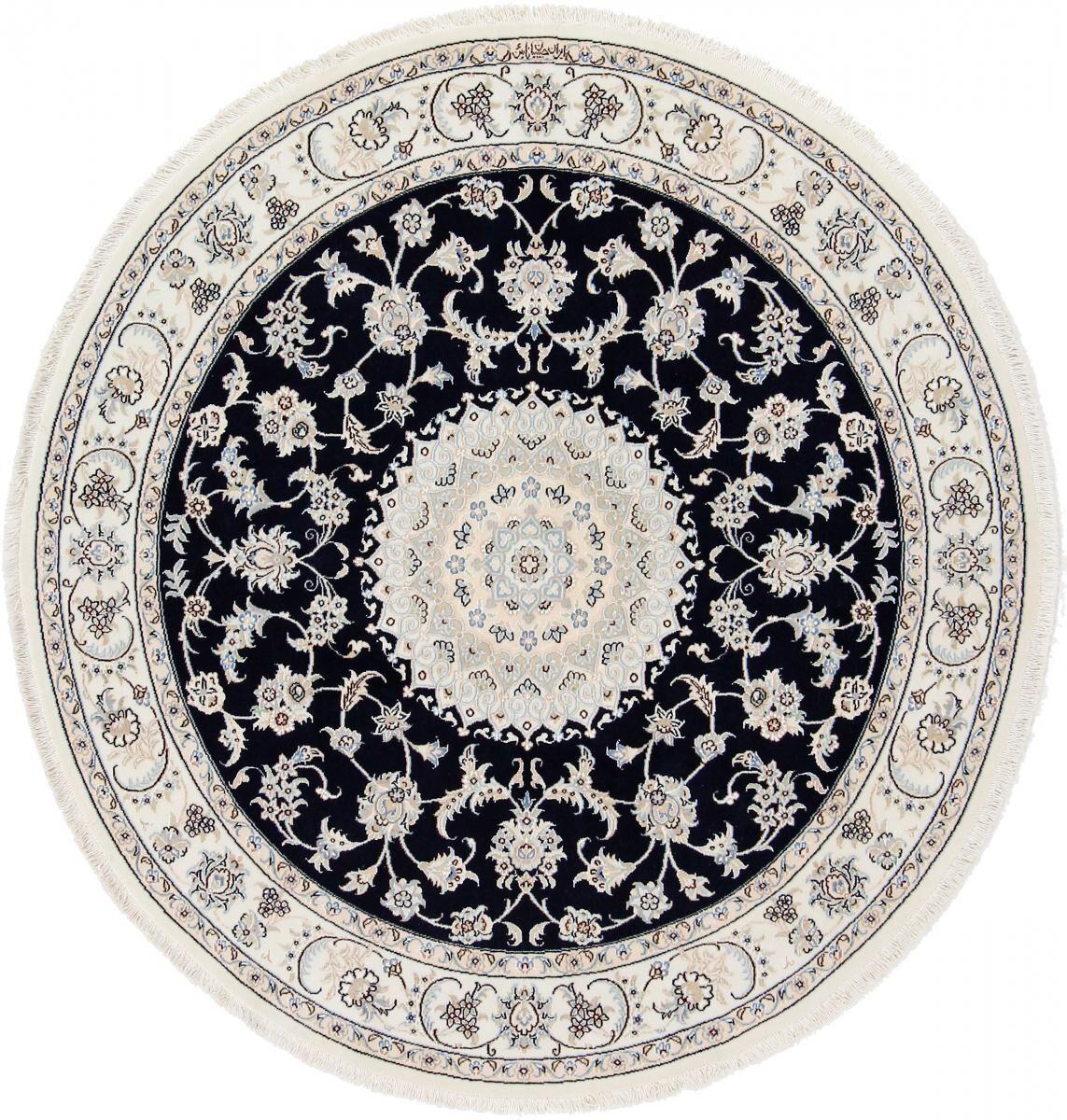 Nain Trading Tappeto Nain 9La Sherkat Firmato 149x151 Rossoondo Grigio Scuro/Beige (Lana, Persia/Iran, Annodato a mano)