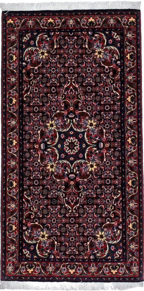 Nain Trading Tappeto Persiano Bidjar Bukan 136x69 Corridore Grigio Scuro/Marrone Scuro (Annodato a mano, Persia/Iran, Lana / Seta)