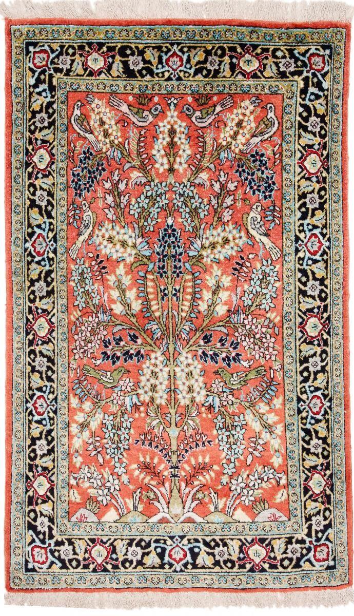 Nain Trading Tappeto Persiano Qum di Seta 121x71 Marrone Scuro/Arancione (Annodato a mano, Persia/Iran, Seta)