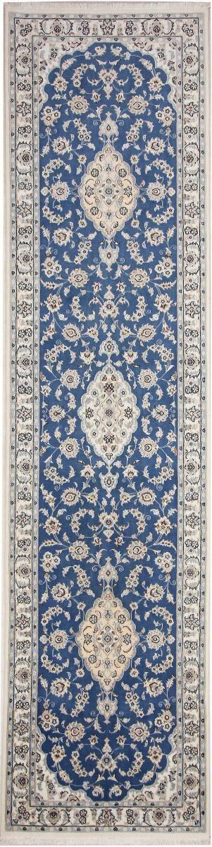 Nain Trading Tappeto Persiano Nain 9La Firmato 353x87 Corridore Beige/Blu Scuro (Annodato a mano, Persia/Iran, Lana / Seta)