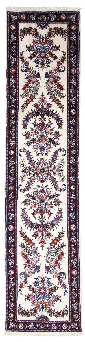 Nain Trading Tappeto Persiano Mashhad 296x71 Corridore Grigio Scuro/Beige (Annodato a mano, Persia/Iran, Lana)