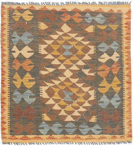 Annodato a mano. Provenienza: Afghanistan Tappeto Kilim Afghan Old style 90x98 Tappeto Orientale, Quadrato