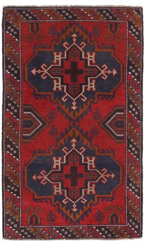 Annodato a mano. Provenienza: Afghanistan Tappeto Fatto A Mano Beluch 85X143 Porpora Scuro/Rosso Scuro (Lana, Afghanistan)