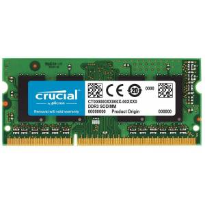 Crucial 4GB DDR3-1333 SO-DIMM CL9 memoria 1333 MHz