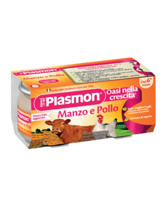 Plasmon (Heinz Italia Spa) Plasmon Omogeneizzato Di Carne Manzo E Pollo 2x80g