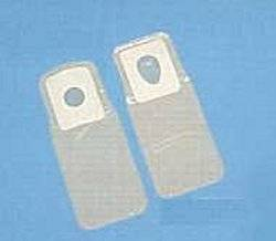 sanitaria alpe srl raccoglitore per urina pediatrico modello maschile babyrac m in pvc antiallergico adesivo siliconato 1 pezzo