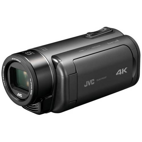 JVC Videocamera JVC Palmare GZ-RY980HEU Grey