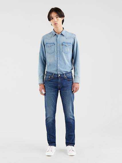 Levis 511 Slim Jeans Neutral / Band Wagon