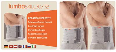 ro+ten srl busto ortopedico basso lumboskill70 s