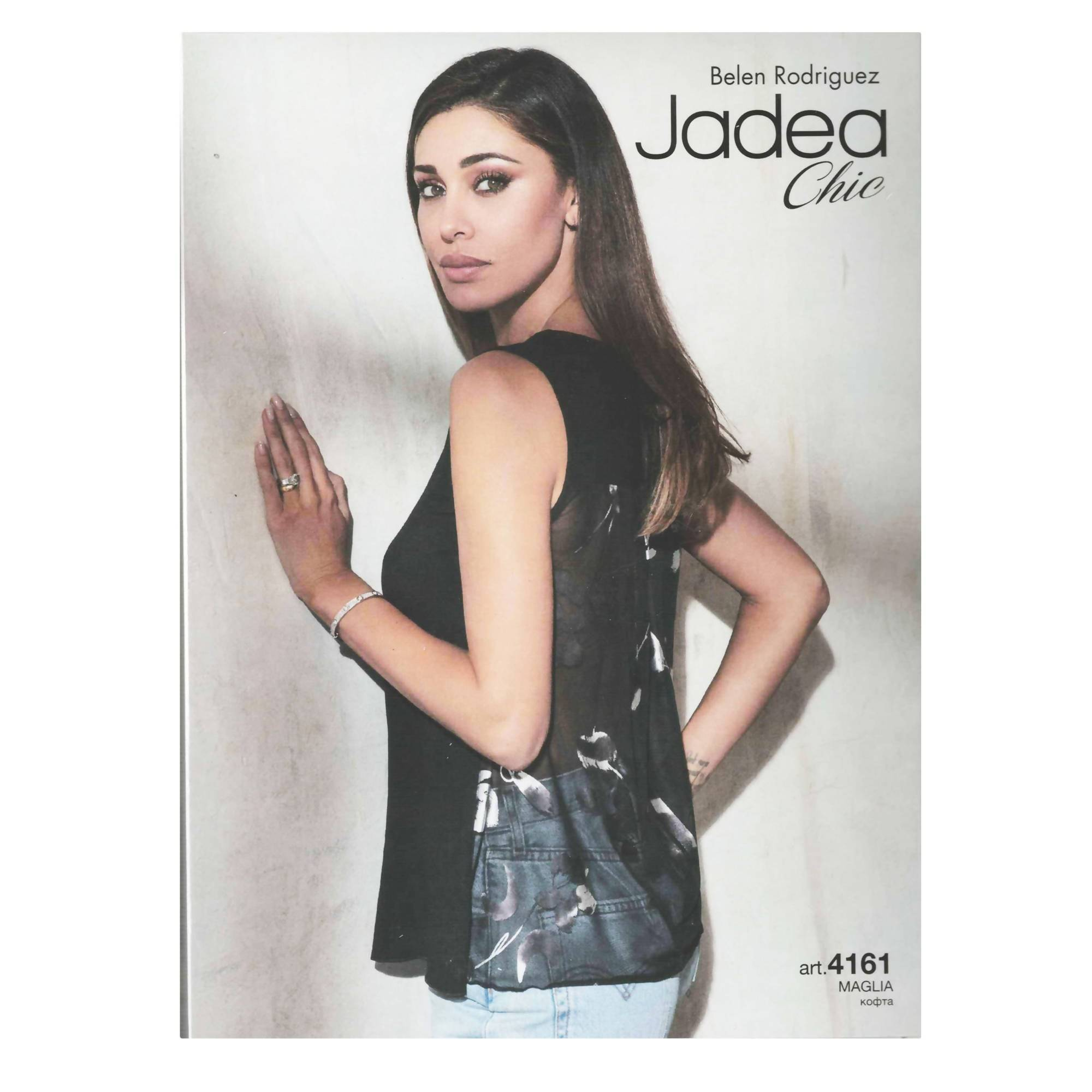 jadea art. 4161 jadea chic top canotta spalla larga nera made in italy maglia estiva semi trasparente canottiera art. 4161