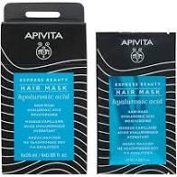 Apivita Hair Mask Hyal Acid
