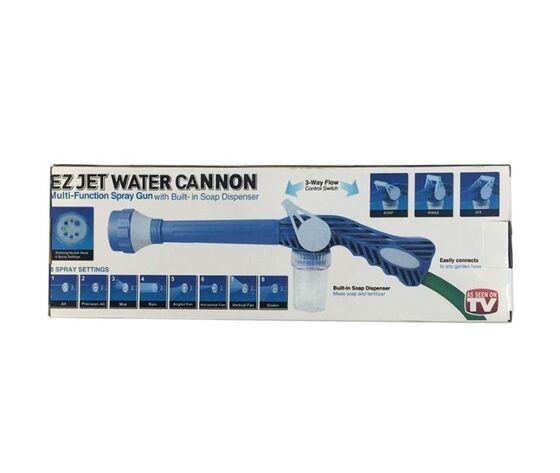 t.m pistola spruzzo per giardinaggio, multi-function spray gun - - cod.71856