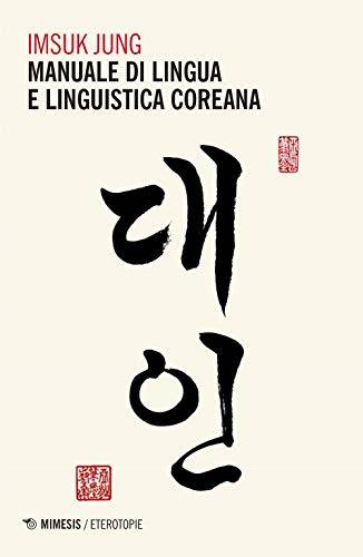 Imsuk Jung Manuale di lingua e linguistica