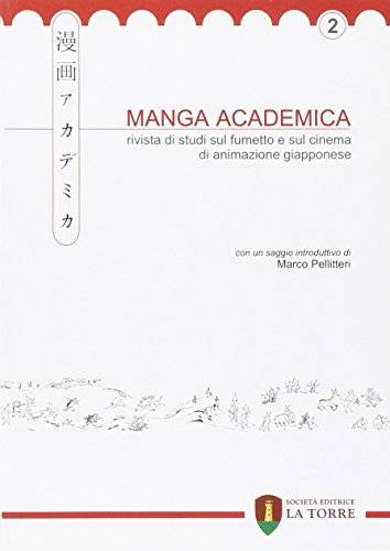 n.d. Manga Academica. Rivista di studi sul