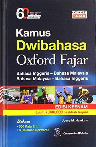 Oxford University Press Kamus Dwibahasa Oxford