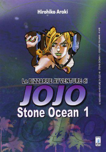 Hirohiko Araki Stone ocean. Le bizzarre