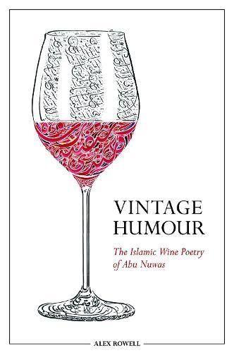 Alex Rowell Vintage Humour: The Islamic Wine