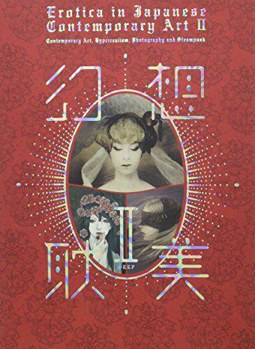 Kyo Satsuki Erotica in Japanese Contemporary