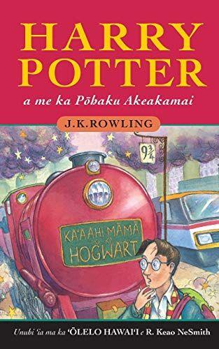 J K Rowling Harry Potter a me ka Pohaku
