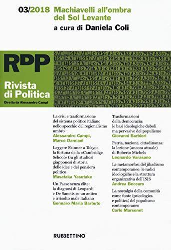 Rivista di politica (2018): 3 ISBN:9788849856545