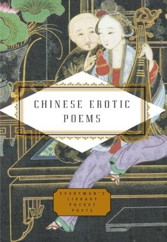 Chinese Erotic Poems ISBN:9781841597744