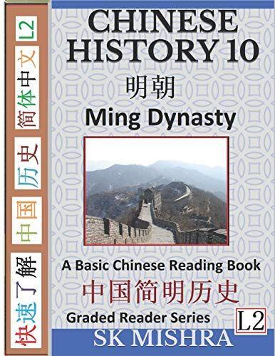 SK Mishra Chinese History 10: Ming Dynasty,