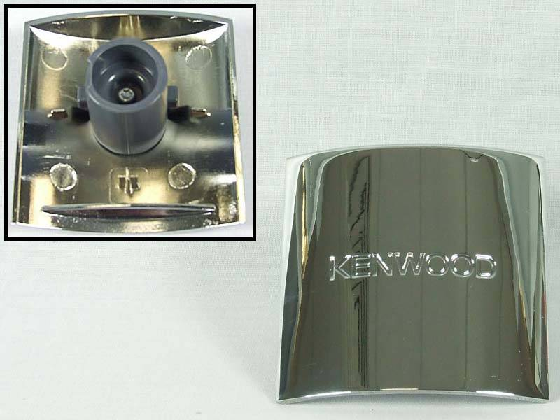 Kenwood SLOW SPEED OUTLET COVER ASSEMBLY - PRINTED 'KENWOOD'