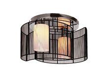 Plafoniera Tessuto Design : Plafoniera moderna design confronta prezzi di illuminazione