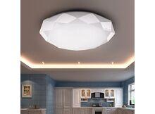 Plafoniere Led A Soffitto Moderno Dimmerabile : Lampade da soggiorno moderne confronta prezzi di su kelkoo