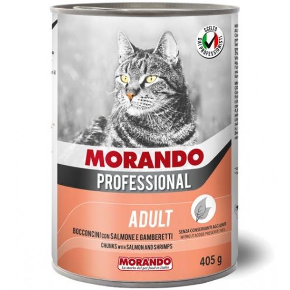 Nobleza bocconcini gamberetti e salmone per gatti 405gr miglior gatto professional alimento completo e digeribile - morando