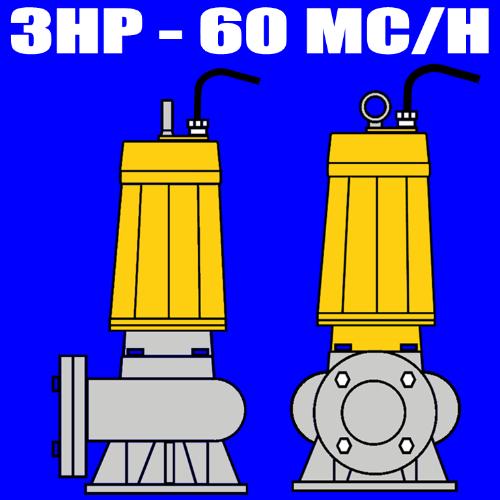 serie W220 - Elettropompa sommersa per fognature - acque nere - liquami - portata max 60mc-ora 3.0 HP