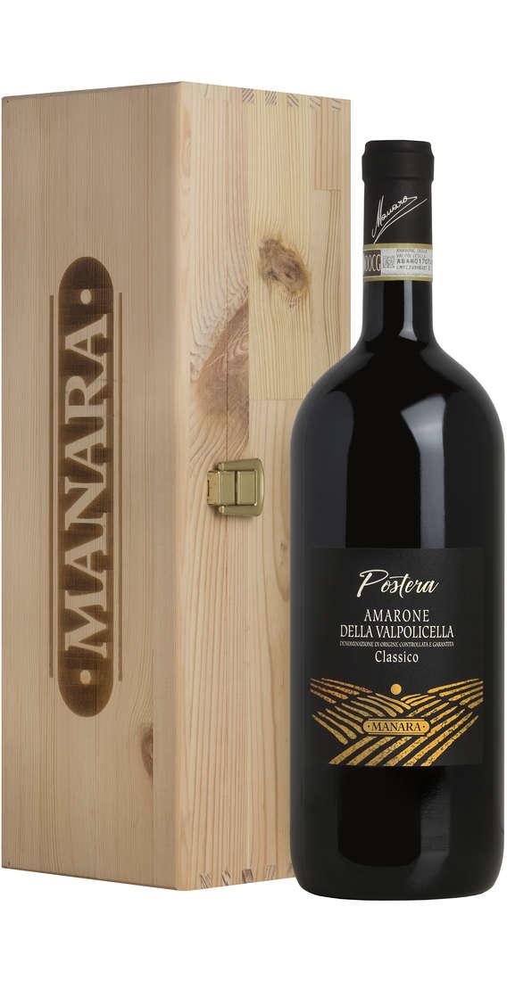 "Manara Magnum 1,5 litri amarone ""postera"" docg in cassa legno"