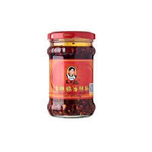 PSP Salsa di Peperoncino in olio 210g Cina - Confezione da 6 pz