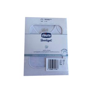 Chicco Sanitized Body neonati 100% cotone mesi 9 colore bianco manica corta (1 pz)