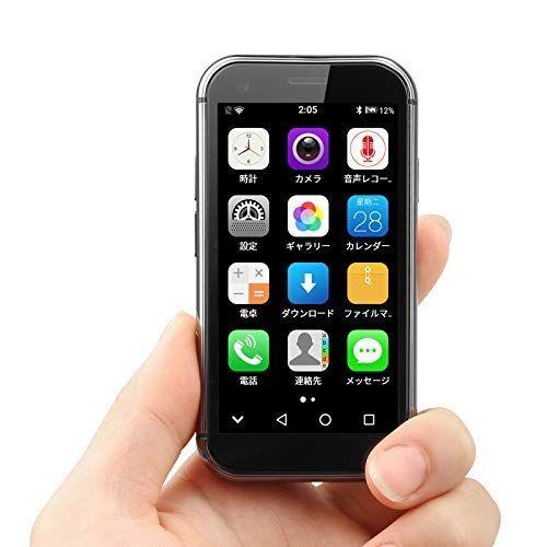 """JJA BROS 2020 Aggiornato SOYES XS Mini 4G telefono cellulare con Face ID 3.0""""3GB+32GB Android 6.0 1580 mAh WiFi GPS Vetro Corpo Smartphone di backup (Nero)"""