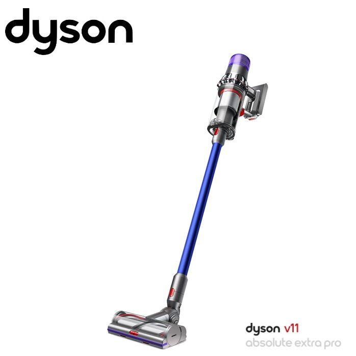 Dyson Aspirapolvere Senza Filo Dyson V11 Absolute Extra Pro - Nichel/blu