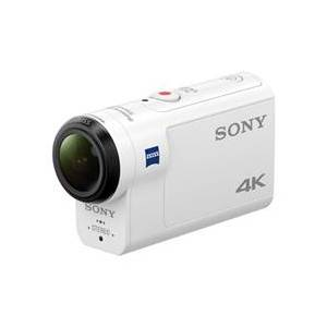 Sony Action cam Action cam-fdr-x3000r - action camera - carl zeiss fdrx3000rfdi.eu