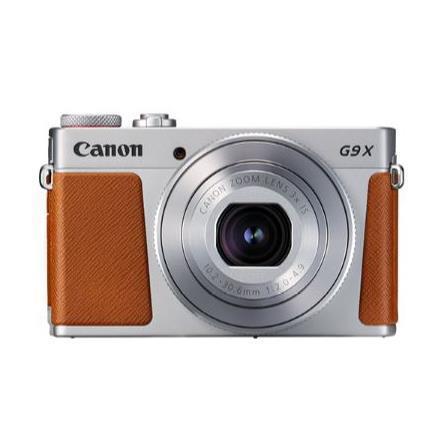 Canon Powershot G9 per Mark II Silver Canon 1718C002