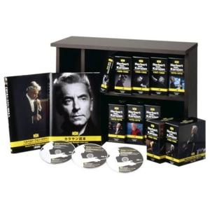 The Complete Deutsche Grammophon (Japanese Limited Edition) Herbert Von Karajan