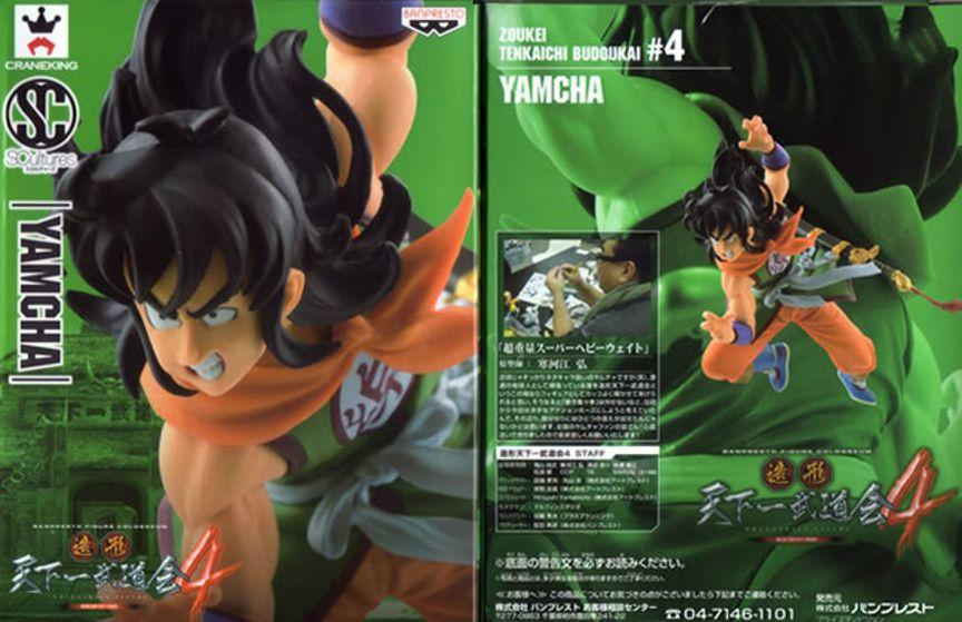 Dragon Ball Z Scultures Big Museum Yamcha