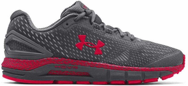 Under Armour Hovr Guardian 2 - scarpe running stabili - uomo - Grey/Red