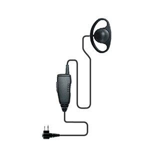 MaximalPower Micrófono en Forma de D con Gancho Impermeable IP54 para Radio Kenwood de 2 vías, Modelos de Enchufe de 2 Pines