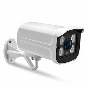 MOVE CC-webcam Metal Wateroof Cámara IP de Seguridad para Exteriores (720P, 960P, 1080P, 4 Unidades), 1080P, AU Plug