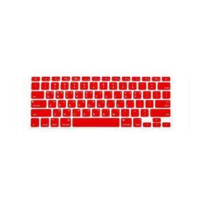 TOIT Kr Teclado coreano de silicona para MacBook Air Pro Retina 13 15 17 para Mac Book Laptop Skin Film, Rojo, Tamaño