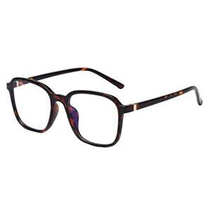 Inlefen Gafas Planas Cuadradas Gafas de luz azul Marco de Gases literarios Gafas de Mujer